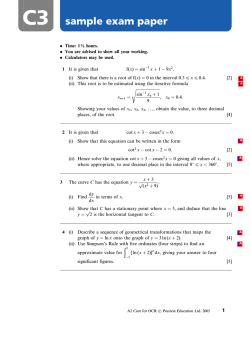 C3 sample exam paper - Maths