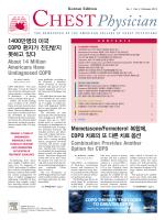 GI News sample - Elsevier MD