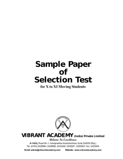 Sample Paper of Selection Test - Vibrant Academy