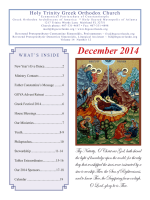 arish Bulletins - Holy Trinity Greek Orthodox Church of Greater