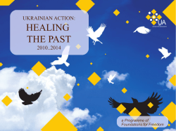 UA: Healing the Past Programme Presentation 2014 eng