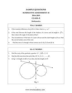 CBSE Sample Papers 2015 : X Mathematics