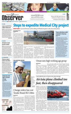 Steps to expedite Medical City project