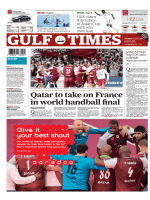 Qatar to take on France in world handball final