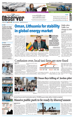 Oman, Lithuania for stability in global energy market