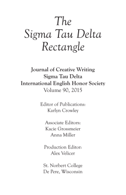 The Sigma Tau Delta Rectangle