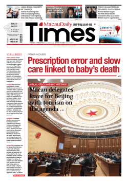 Prescription error and slow care linked to baby`s death