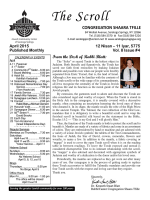 Latest 2015 Scroll - Congregation Shaara Tfille