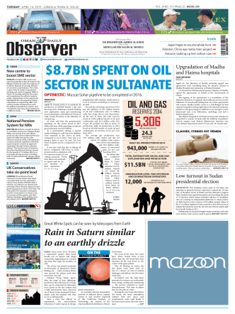8.7bn spent on oil sector in sultanate