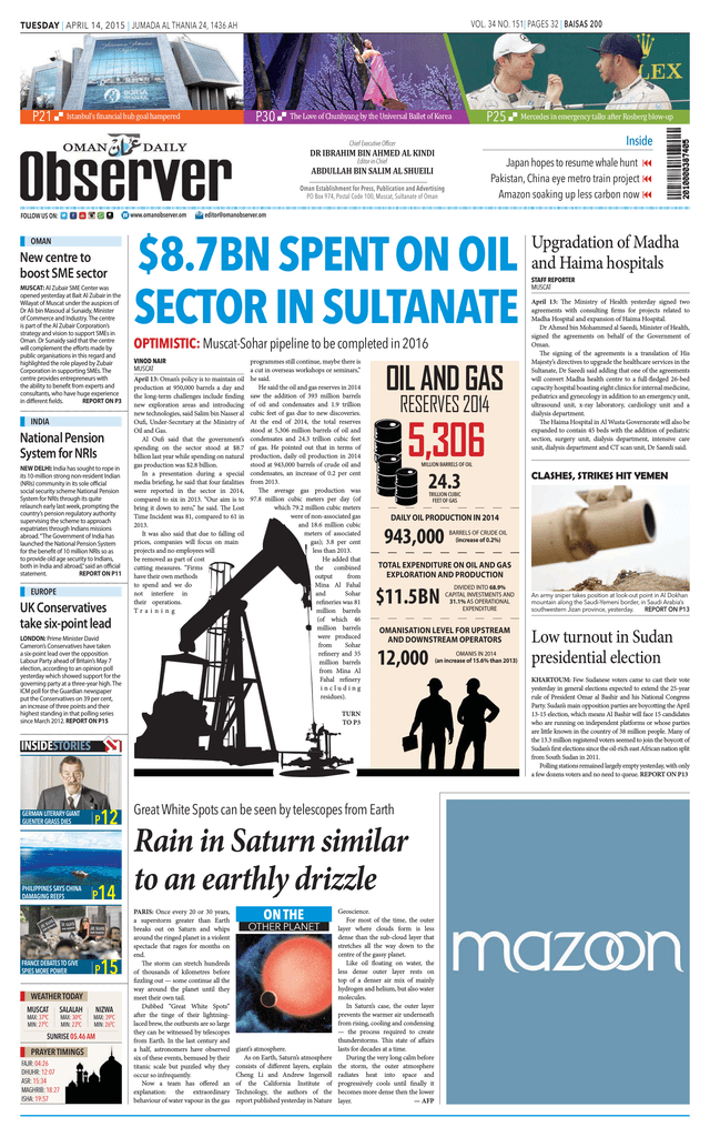 8 7bn spent on oil sector in sultanate