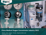 China Medical Oxygen Concentrator Industry 2015 Market Research Report