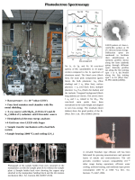 Photo-electron spectroscopy (XPS, UPS, AES)