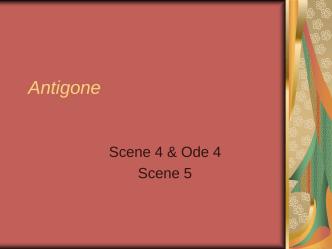 Antigone 3
