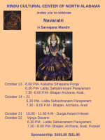 to view the Navaratri Flyer - Hindu Cultural Center of North Alabama