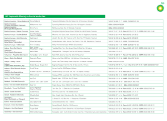 BP Taşıtmatik Montaj ve Servis Merkezleri