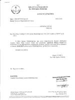 """""""LC ERGANİ KAYMAKAMLIĞI - Ergani İlçe Milli Eğitim Müdürlüğü"""