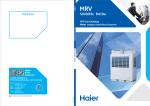 Haier MRV Katalog