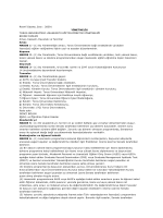 Toros Üniversitesi Lisansüstü Eğitim
