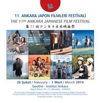 11. ANKARA JAPON FİLMLERİ FESTİVALİ THE 11th ANKARA