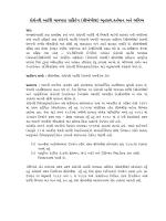 YANGIN SÖNDÜRME TÜPÜ KONTROL ÇİZELGESİ.pdf