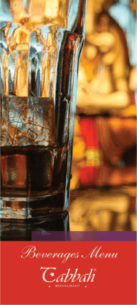 beers / b ralar - Tabbah Restaurant