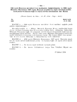 3885 sayılı Kanunun muvakkat 2 nci maddesinin