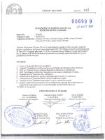 2013 genel kurul toplantı ilanı