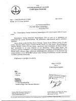 Müdürlüğümüzün konu ile ilgili 08/12/2014 tarih ve 6138968 sayılı