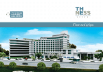 Thermal &Spa - The Ness Hotel