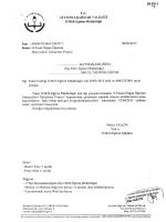 Müdürlüğümüzün konu ile ilgili 06/03/2015 tarih ve 2507971 sayılı