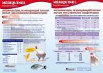 medıquınol - Medicavet