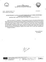 İşletme kayıt belgesi