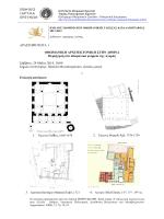 Οθωμανική αρχιτεκτονική στην Αθήνα. Περιήγηση στα οθωμανικά