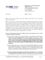 No: 2014/81 Tarih: 27.10.2014 Konu: 36 Seri No.lu Özel Tüketim