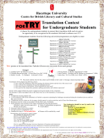 Translation Contest for Undergraduate Students - 2014