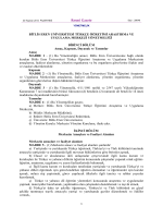 Türkçe Öğretimi Araştırma ve Uygulama Merkezi Yönetmeliği