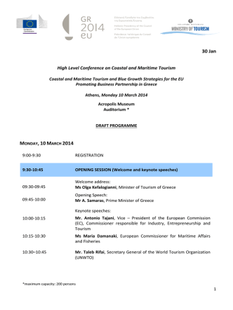 Agenda of the Mission to Greece