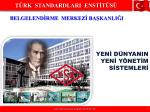 yönetim sistemi - Ege Üniversitesi Sürekli Eğitim Merkezi