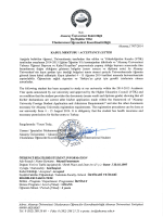 Murad Faramazov - Aksaray Üniversitesi Dış İlişkiler Koordinatörlüğü