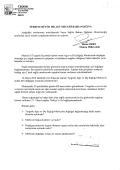 (Il-IPV - Türkiye Büyük Millet Meclisi