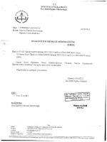 görev - Şuhut İlçe Milli Eğitim Müdürlüğü