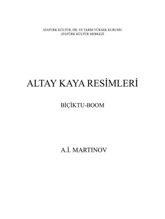 altay kaya resimleri - Atatürk Kültür Merkezi