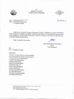 Mersin Valiliği Komisyon Kararları (Temmuz 2014)