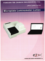 Microplate Luminometer Lumex