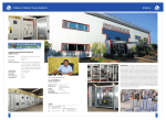 Makine | Metal | Enerji Sektör - Antalya Organize Sanayi Bölgesi