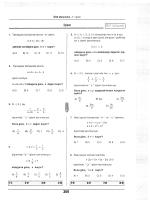 İşlem Modüler Aritmetik Cevab Anahtarlı Test Soruları 1 indir çöz
