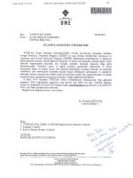 EK: Gelen yazı, programların tanıtımı ve katılım başvuru formu