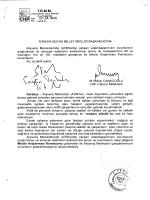W ~- TBMM. - Türkiye Büyük Millet Meclisi