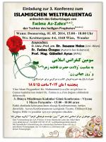 Einladung zur 3. Konferenz zum ISLAMISCHEN WELTFRAUENTAG