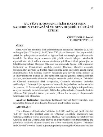 ÇİFTCİOĞLU, İsmail-XV. YÜZYIL OSMANLI İLİM HAYATINDA